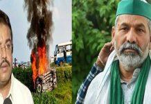 लखीमपुर हिंसा में आशीष मिश्र को नोटिस